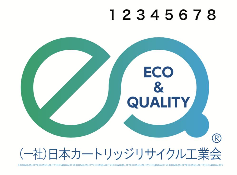 リサイクルトナー E&Qマーク