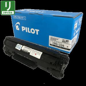 キャノン用 リサイクルトナー トナー 326 パイロット社 リサイクル