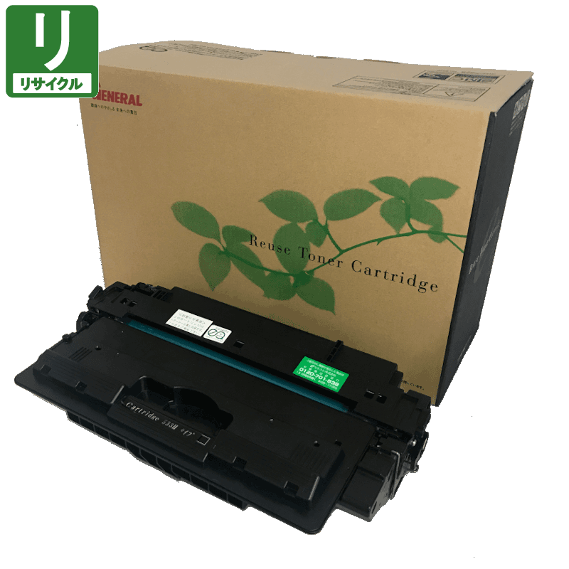 キャノン用 リサイクルトナー 533H ゼネラル社 [高品質] リサイクル