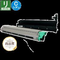 RICOH ドラムユニット C710 シアン (トナー付き) 高彩色 リサイクル
