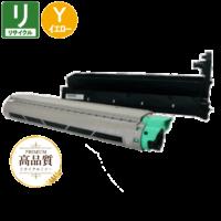 RICOH ドラムユニット C710 イエロー (トナー付き) 高彩色 リサイクル