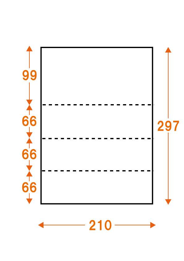 4分割 穴なし 白紙 変則4面