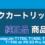【販売開始】 hp インクカートリッジ 大判プリンター HP DesignJet T1700, T1600, T2600 MFP, T1700 dr PS SD Pro MFP 純正品